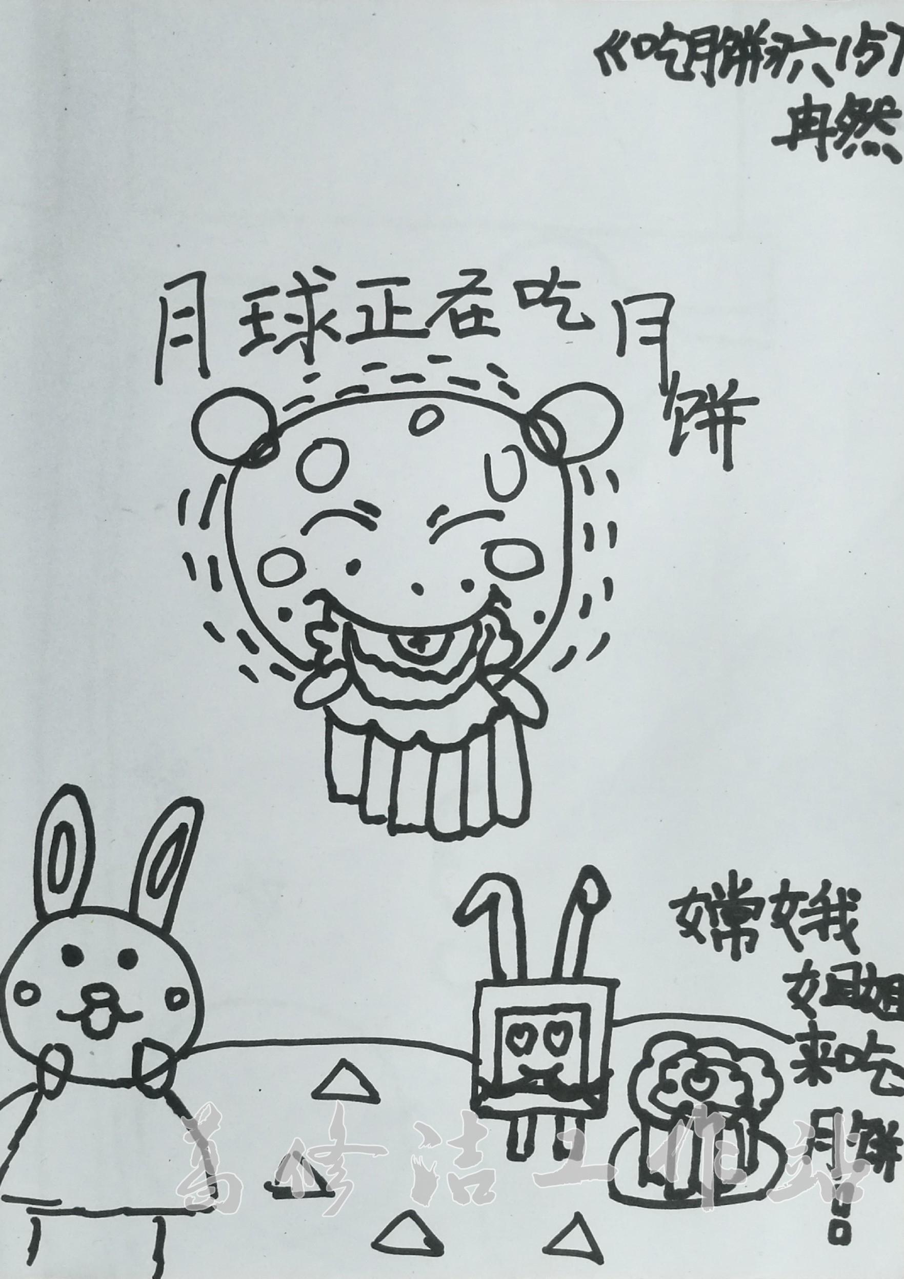 线描画中的黑白对比——中秋节习作五