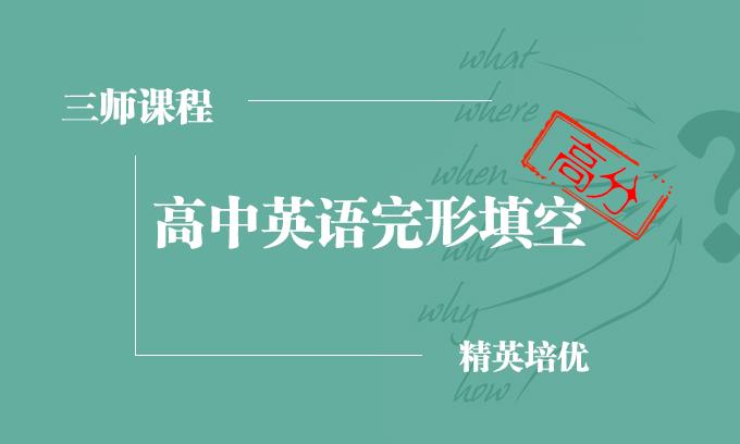 课程banner设计图已经完成(内附作品)