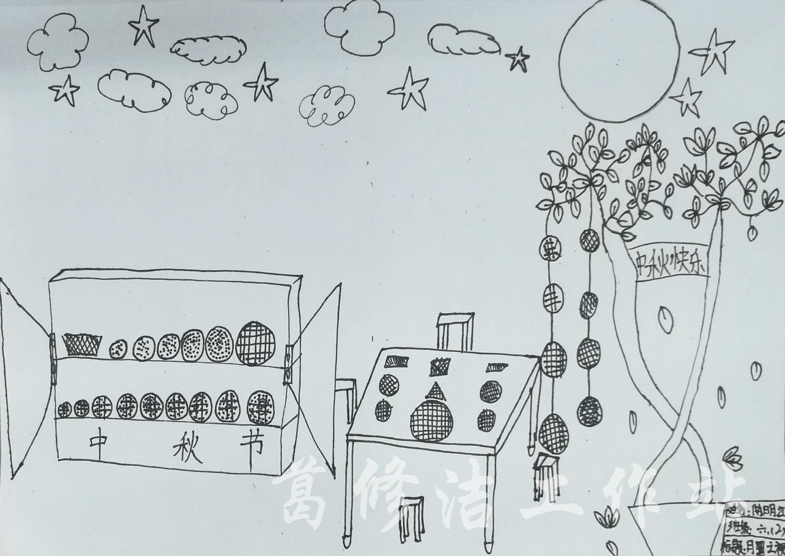 线描画中的黑白对比——中秋节习作二