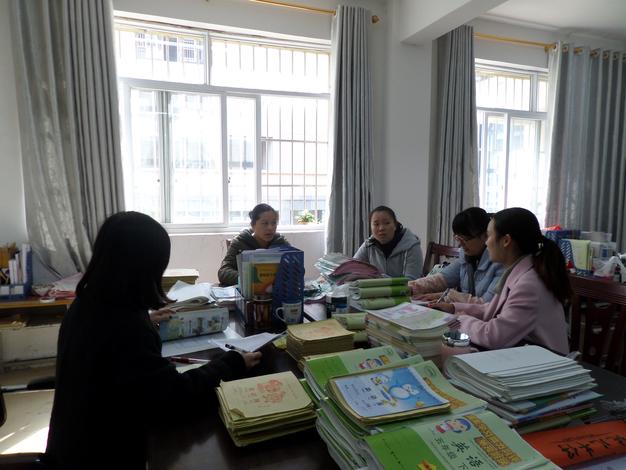 老师的色�_新兴小学互联网课题组 - 梧州市新兴小学 - 校内外