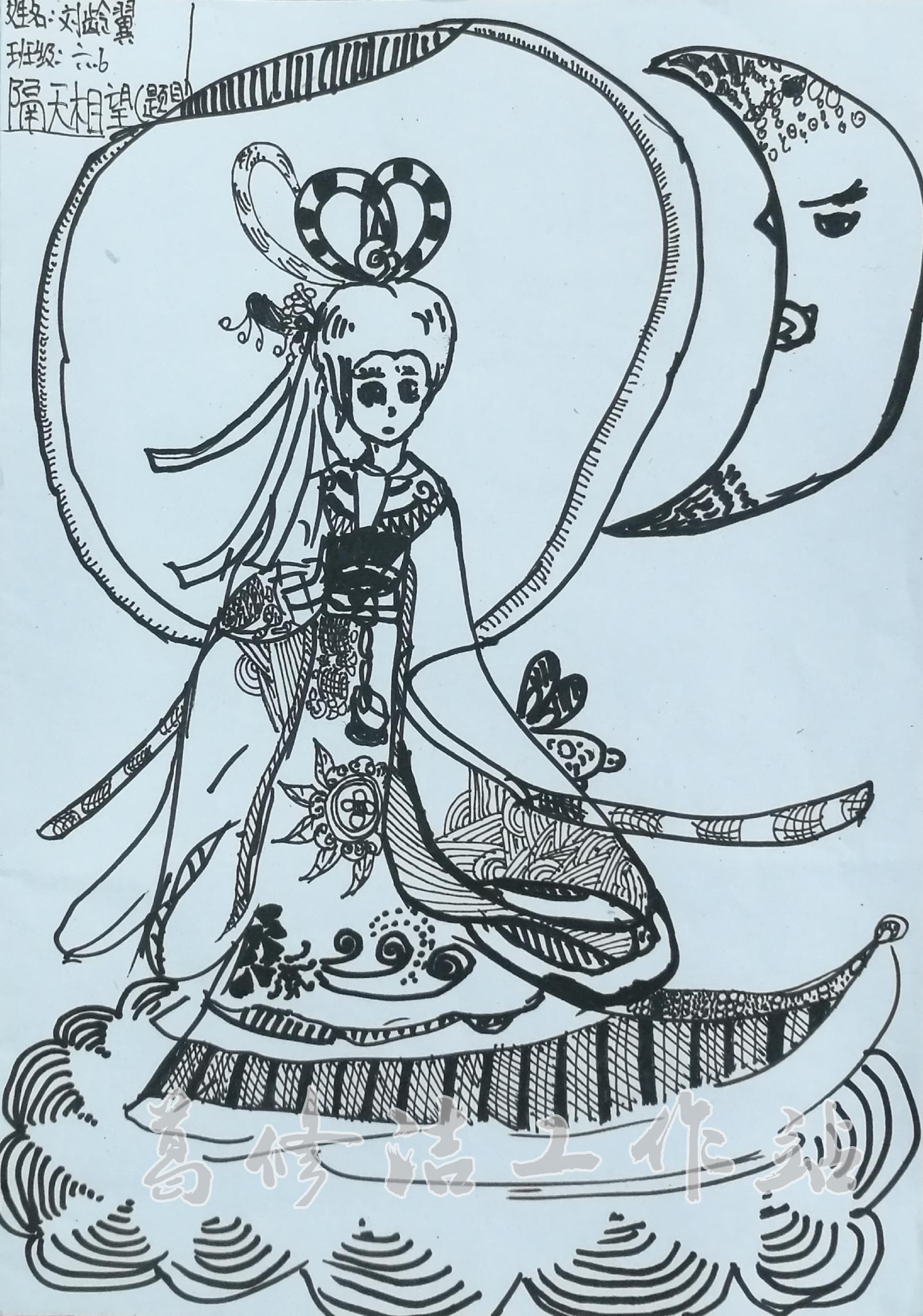 线描画中的黑白对比——中秋节习作六